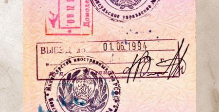 Выездная виза