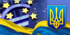 Украина и Еевросоюз