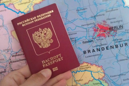 Загранпаспорт РФ