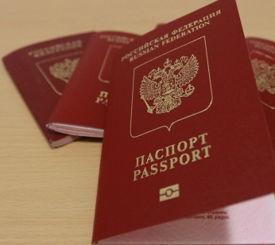 Загранаспорт России