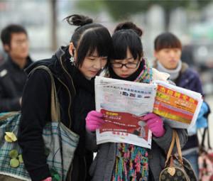 Безработица в Китае