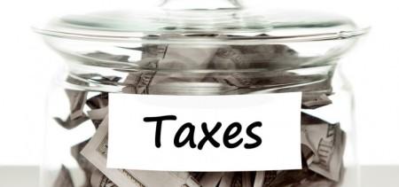 Налоговая ставка