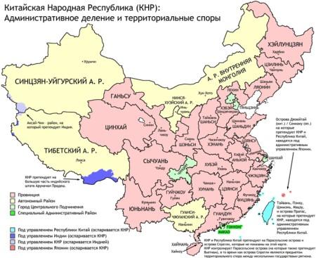 Административное деление Китая