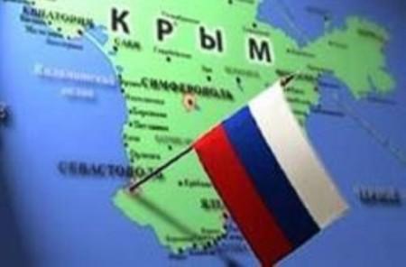Крым перешёл в состав РФ