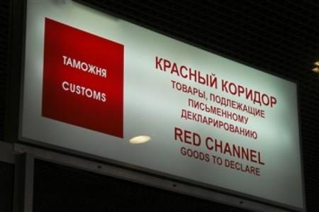 """""""Красный"""" коридор"""