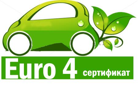 Стандарт Euro-4