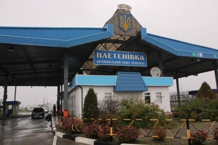 Таможенный пункт Плетеневка-Шебекино