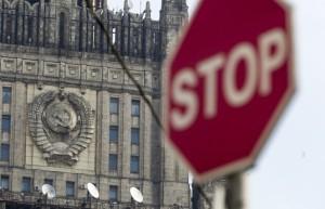 Герб СССР на фасаде здания