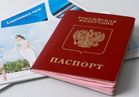 Билеты и загранпаспорт в Турцию