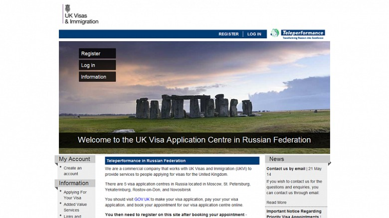 Сайт британского визового центра