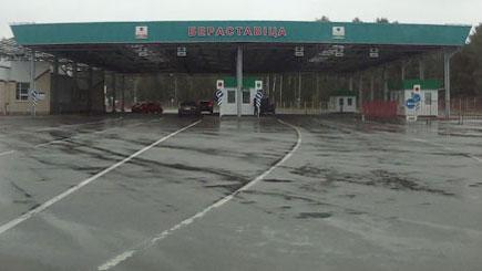 Пересечение границы Беларуси
