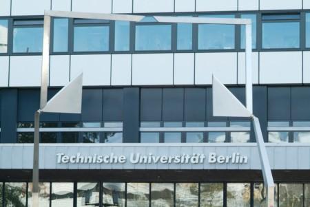 Технический университет Берлина