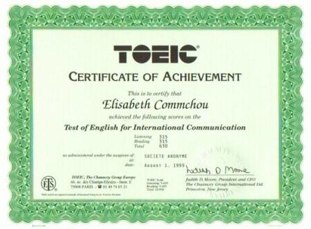 Сертификат TOEIS
