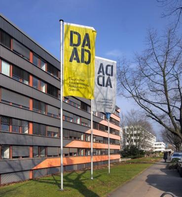 DAAD (Германская служба академических обменов)