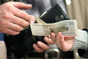 Вручение денег