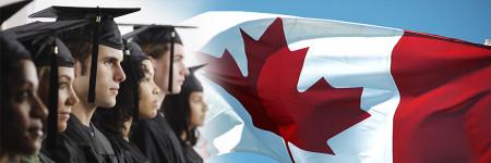 Студенты Канады