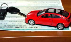 Автомобильная страховка