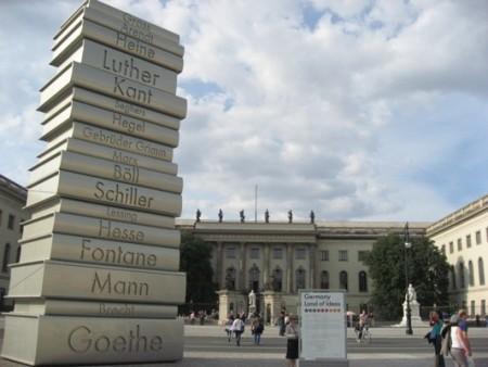 Немецкое образование