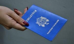 Оплата госпошлины за кадастровый паспорт