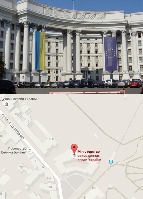 МИД Украины: внешний вид и карта расположения