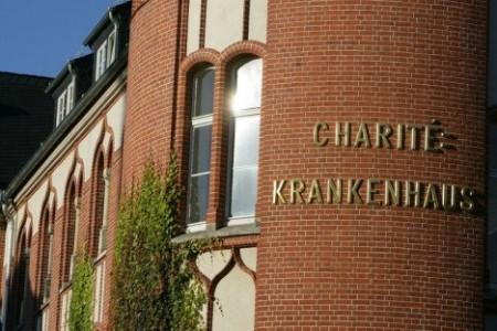 Медицинский университет в Германии