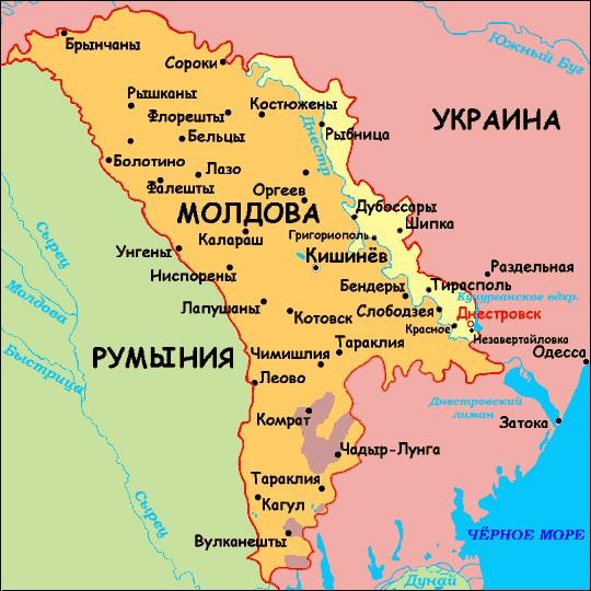 Нужна ли виза и загранпаспорт в Молдавию для россиян в 2018 году