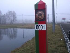 Таможенная граница республики Беларусь