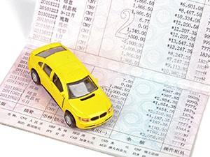 Таможенные пошлины на ввоз автомобиля из Германии