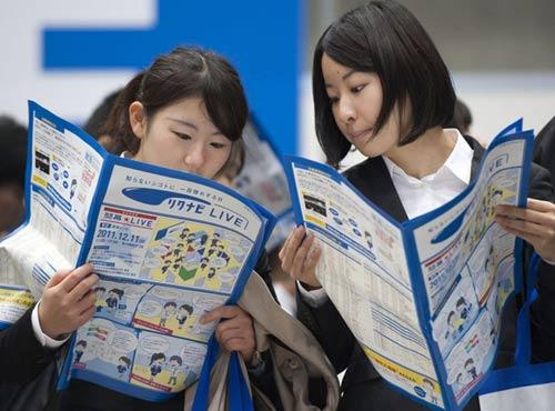 Поиск работы в Японии