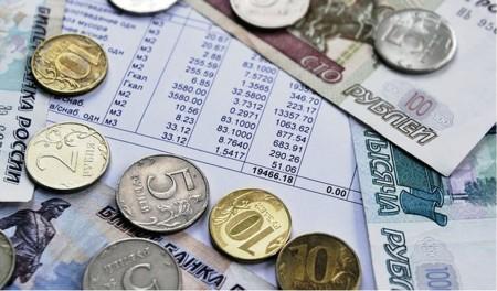 Оплата счетов ЖКХ