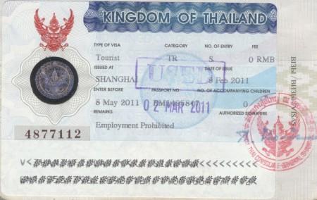 Виза для поездки в Таиланд