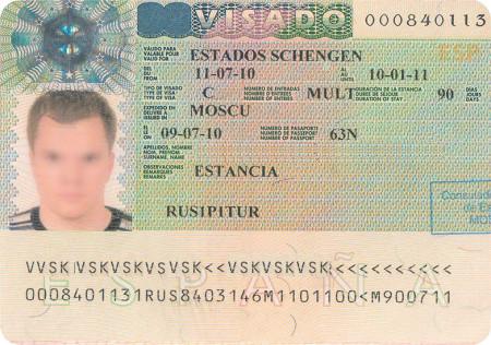 Образец шенгенской визы в Испанию