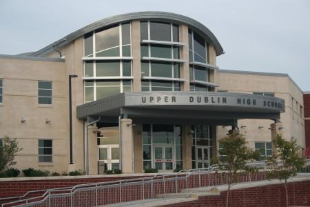 Старшая школа в Дублине