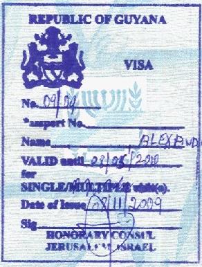 Виза в Гайану