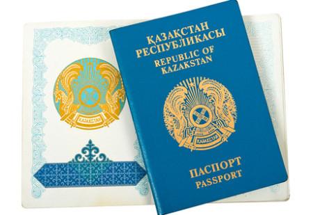 Казахский загранпаспорт