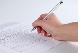 Заполнение анкеты для оформления загранпаспорта