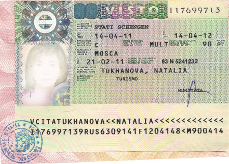 Так выглядит виза в Италию