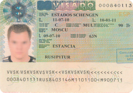 Так выглядит шенгенская виза в Испанию