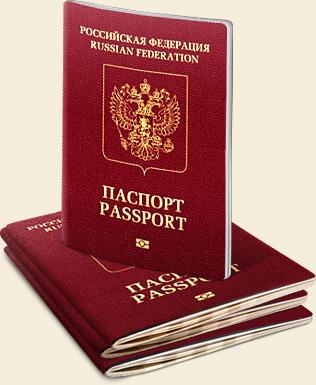 внешний вид паспорта