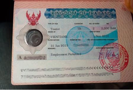 двукратная Тайская виза