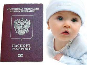 Можно ли сделать и получить загранпаспорт без прописки