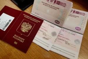 Замена загранпаспорта по истечении срока действия и смене фамилии в 2018 году