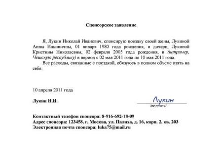 Список документов в ФСС на возмещение расходов (новые формы)