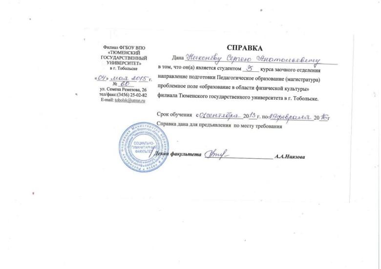 жалоба в суд на бездействие судебного пристава-исполнителя образец