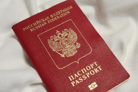 Нужен ли загранпаспорт для въезда в Луганскую и Донецкую область из России