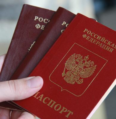 Заграничный паспорт и паспорт РФ