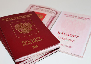 Документы для получения загранпаспорта