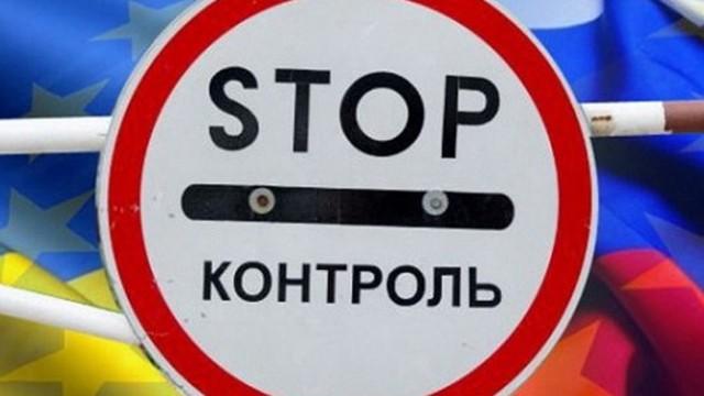 Нужен ли в армении загранпаспорт 2019: …