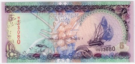 Банкнота Мальдивской республики - мальдивская рупия