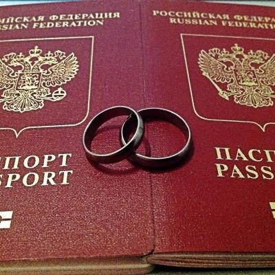 Загранпаспорта и кольца